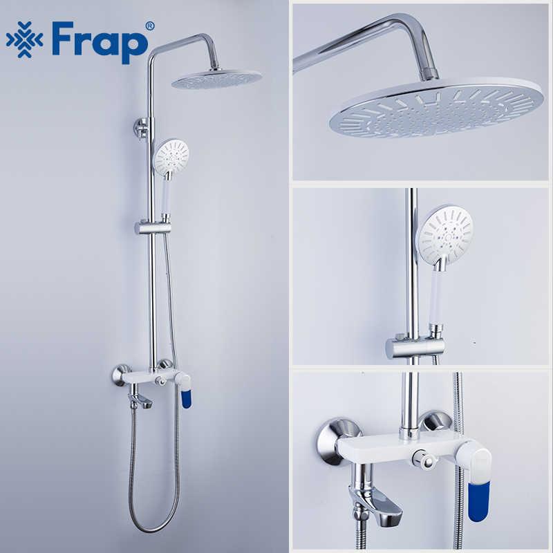 FRAP смеситель для душа s смеситель для душа и ванной для ванной смеситель для душа краны для ванной насадки для душа набор для ванной кран