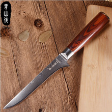 Quality stainless steel Japanese style chef / cooking present slicing knife multifunctional small kitchen knives
