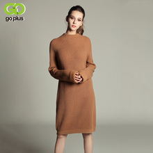 GOPLUS 2018 New Mock Neck Long Knitting Jumpers Women Spring Autumn Knitted Sweater Long Sleeve Pullovers Tunic C4776