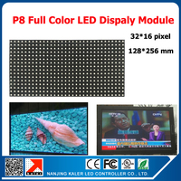 TEEHO RGB full color p8 LED sign display module unit 256*128mm scrolling message outdoor video wall led board with high bright