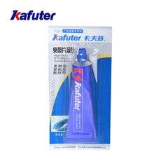 Kafuter синий силиконовый герметик водостойкий клей K-587 90 г высокая термостойкость обслуживания и ремонта автомобиля с герметик