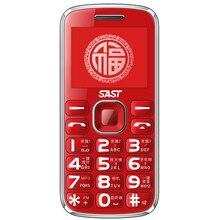 SAST A919 сотовый телефон с клавиатурой 1 30 Вт Разрешение дисплея 240*320 gsm 900/1800 красного цвета двойной Мобильные SIM-карты для Старший