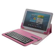 High quality 7-8 inch Tablet Universal holster Removable Silicone Wireless Bluetooth Keyboard + PU Leather Case Cover S600