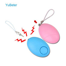 Self Defense Alarm Egg Shape Security Protect Alert Scream 120dB Emergency Alarm Keychain Personal Safety For Girl Child Elderly