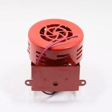 Громкий 110дб Электрический мотор управляемый рог/сигнализация/сирена(воздушный Рейд) маленький/компактный Красный 12V AS055