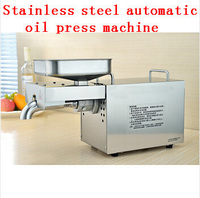 Free shipping 110V 220V Commercial 304 Stainless Steel Olive Oil Press Machine Nut Seed Automatic Oil Presser High Extraction