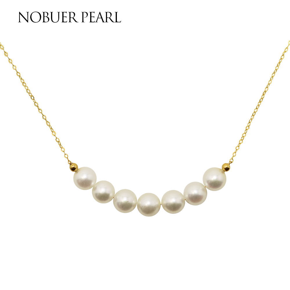 Nobuer 18K Gold South Sea Pearl Chain Necklace For Women White Round Flawless Pearl Link Chain Necklace Women's Jewelry yoursfs heart necklace for mother s day with round austria crystal gift 18k white gold plated