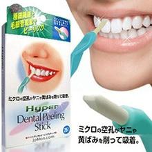 2016 25Pcs Teeth Whiteningthe Teeth Eraser Useful Cleaning Tool Health Care Beauty