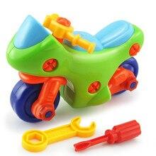 Conjunto de juguetes de construcción de motocicleta de montaje de combinación extraíble DIY 3D de plástico para niños