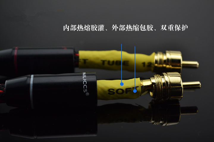 Pha-3 double 3.5mm turn xlr balance line