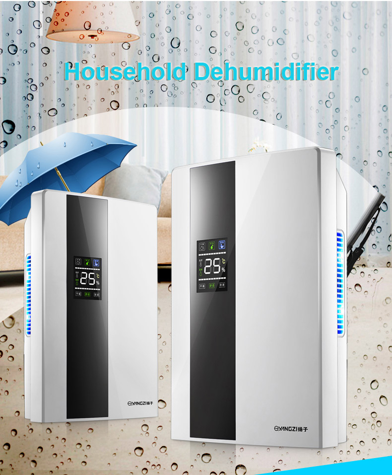 Household Dehumidifier  Dehumidifier Mute To Wet Dryer CS10EHousehold Dehumidifier  Dehumidifier Mute To Wet Dryer CS10E
