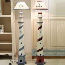 Modern Mediterranean Sea Lighthouse Floor Lamp Retro Ocean Living Room Bedroom Standing Colorful Decor Children Light
