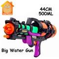 Minitudou Новое Прибытие Большой 44 СМ Высокого Давления Водяные Пистолеты Игрушечный Водяной Пистолет Большие Дети Оружие для Детей Игры На Свежем Воздухе