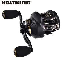 KastKing Stealth Super Light 169.5g Carbon Baitcasting Reel 7.5KG Max Drag Bait Casting Fishing Reel for River Lake Fishing