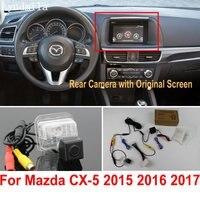 자동차 사이드 카메라 연결 원래 화면 마즈다 CX5 CX-5 CX 5 2015 2016 2017 역 백업 카메라 RCA 어댑터 커넥