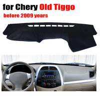 Car Dashboard Cover Mat For Chery Old TIGGO Before 2009 Left Hand Drive Dashmat Pad Desk