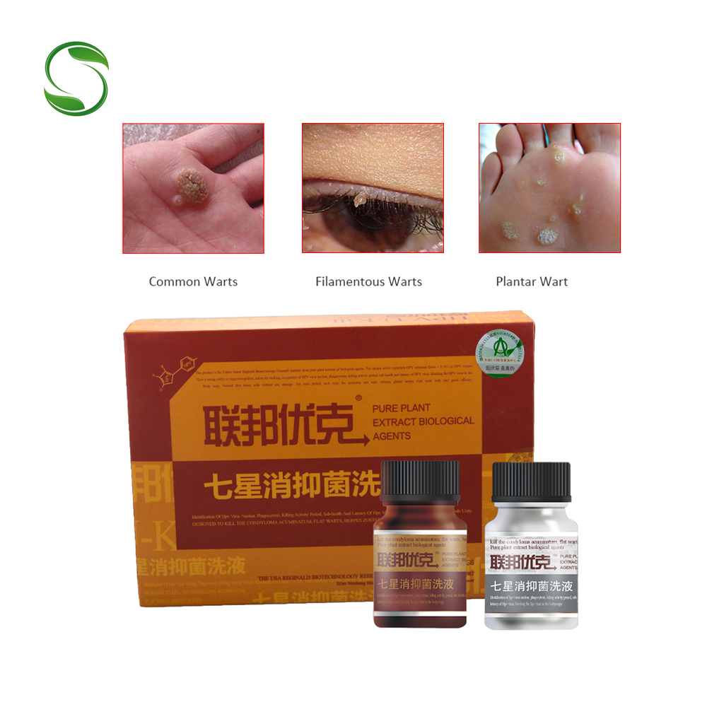 US $24 36 42% OFF|2 packs Combined Therapy Genital Warts HPV U KILL  Sterilization condyloma viral warts removal condyloma genital wart virus  warts-in