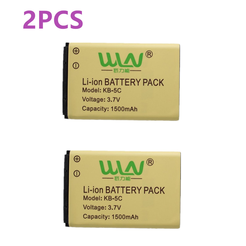 2PCS 100% Original Rechargable Li-ion Battery Pack For WLN KD-C1 Two Way Radio KD-C2 1500mah KB-5C Kaili Walkie Talkie Battery
