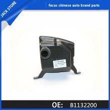Резонансный воздушный фильтр для Lifan SOLANO(620) OEM: B1132200