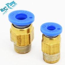 10pcs 3D Printer Pneumatic Connectors PC4-01 1.75mm or PC6-01 3.0mm PTFE Tube quick coupler, j-head Fittings Reprap Hotend Fit
