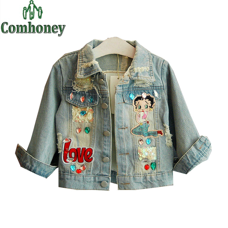 Cool Jean Jackets Reviews - Online Shopping Cool Jean Jackets ...