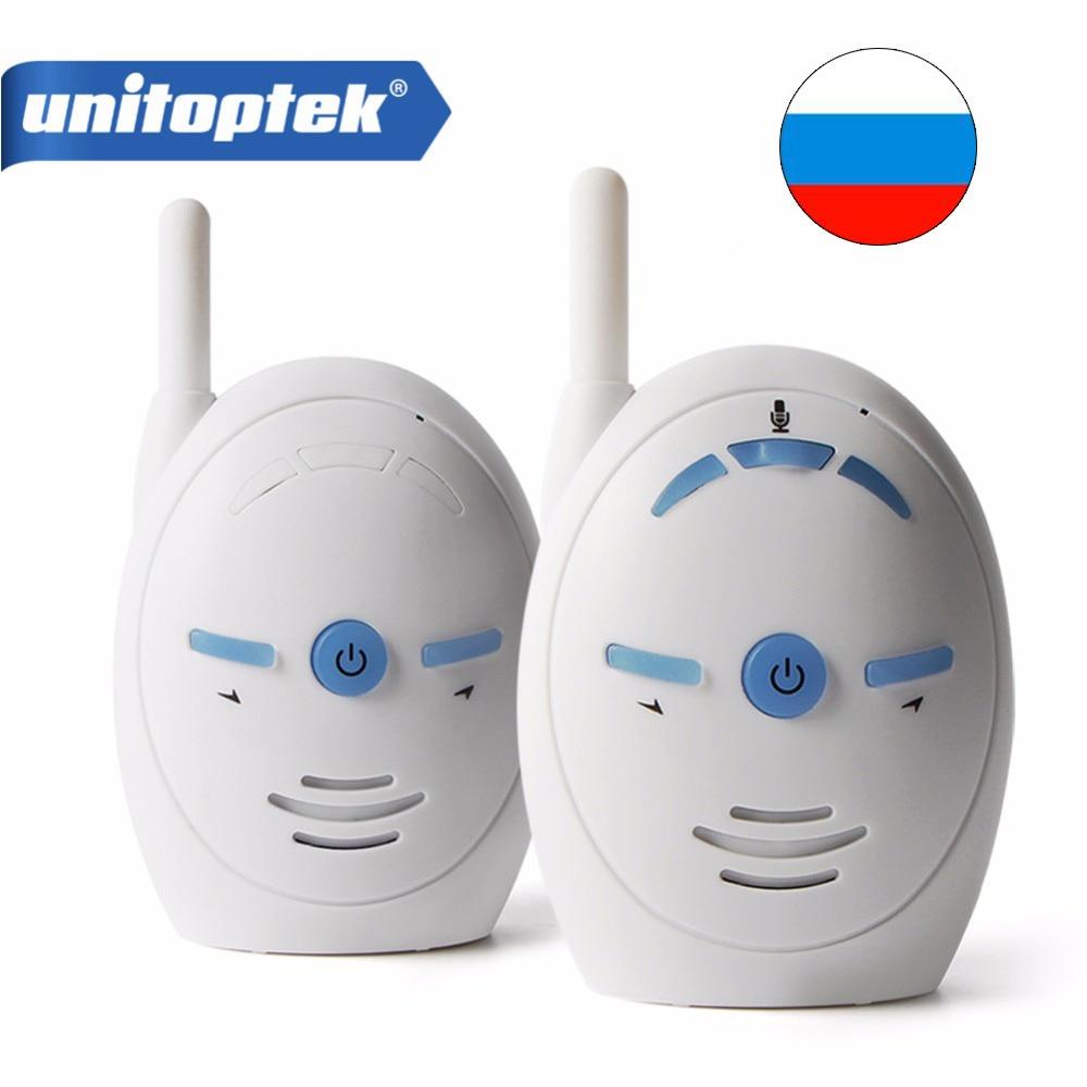 2.4 GHz Wireless Infant Baby Monitor Audio Walkie Talkie Kit Allarme Del Telefono Del Bambino Bambini Radionana Citofoni Radio Nanny Baby Sitter