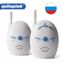 2 4GHz Wireless Infant Baby Monitor Audio Walkie Talkie Kits Baby Phone Alarm Kids Radionana Intercoms
