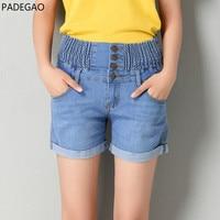 The New Korean High Waisted Denim Shorts Female Fat Summer Mm XL Elastic Thin Slim Curling
