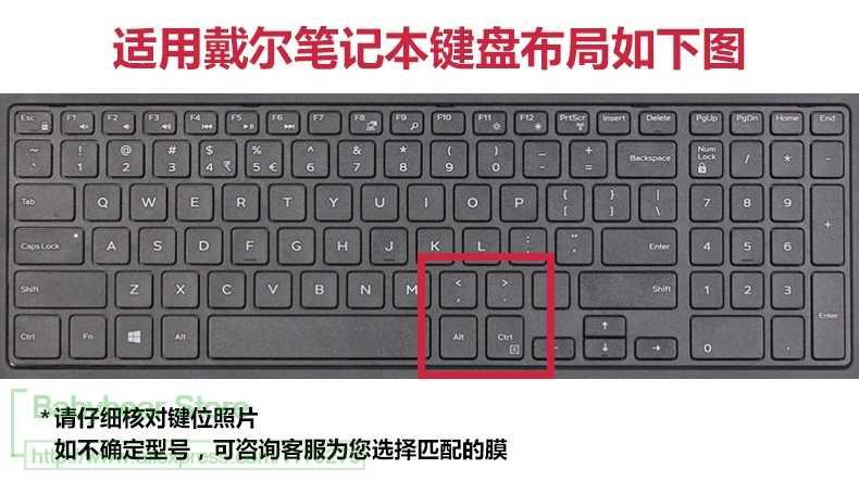 Laptop 15,6 17,3, cubierta de teclado de pulgadas para Dell Inspiron 15 5000 Series 5570 7559 3552 5555 7567 7577 5570 5770 5755 5759