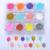 12 Unids/set Shinning Magnífico Del Brillo Del Clavo Del Polvo Del Arte Del Clavo Pigmento de Cromo Glitters 12 Colores Del Caramelo