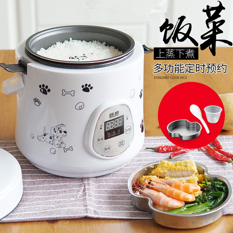 1.6L Mini Rice Cooker Electric portable microcomputer Rice Cooker pot 1-3 people 280W Student smart rice cooker yogurt function 110v 220v dual voltage travel cooker portable mini electric rice cooking machine hotel student multi stainless steel cookers
