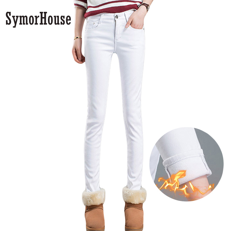 High Waist White Jeans Female 2017 Winter Velvet Pants Thick Warm Stretch Jean Slim Femme Skinny Winter Pencil Pants For Women таллинн карта автодорог