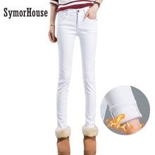 Высокая Талия белые джинсы 2017 женские зимние Бархатные брюки толстые теплые стрейч Жан тонкий роковой Тощий зима карандаш брюки для женщин
