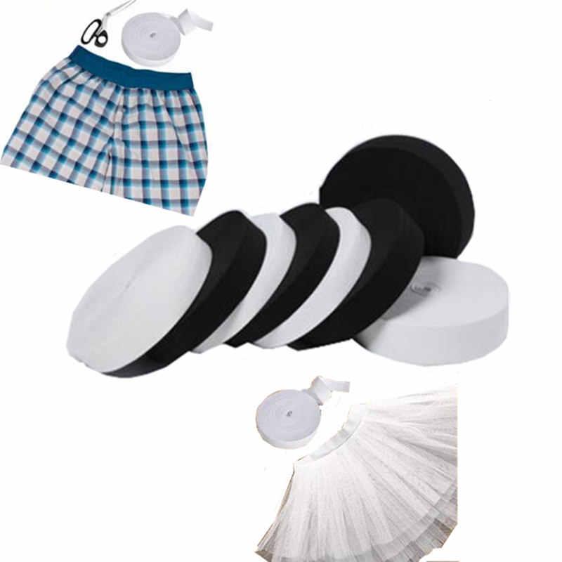 5 ياردة/الكثير شقة واسعة أسود أبيض الخياطة مرونة شريط مطاطي النايلون حزام الملابس الخياطة اكسسوارات AA8277