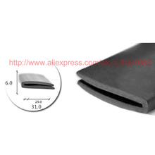 6mm x 31mm U Channel Door Window EPDM Rubber Edge Trim Weatherstrip Seal Dust Proof - TYPE 009
