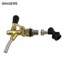 Draft Beer Faucet,Golden Adjustable Tap Faucet with Flow Controller Chrome Plating Shank Ball Lock Kit