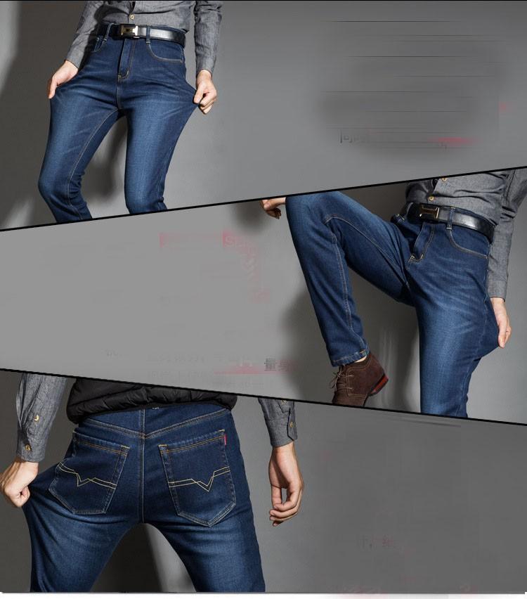 HTB14CNMNXXXXXXTapXXq6xXFXXXv Activities Warm Jeans High Quality
