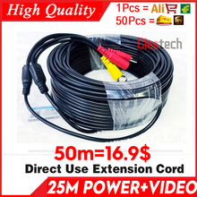 Wholesale 50m Video+power cod HD copper Camera extend Wires for CCTV DVR AHD Extension extension with BNC+DC 2in1 two in Cable цена