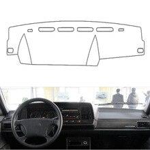 Dongzhen подходит для VW SANTANA 2004-2007 Авто приборная панель Крышка Избегайте светильник Pad Инструмент платформа приборная панель Крышка коврик