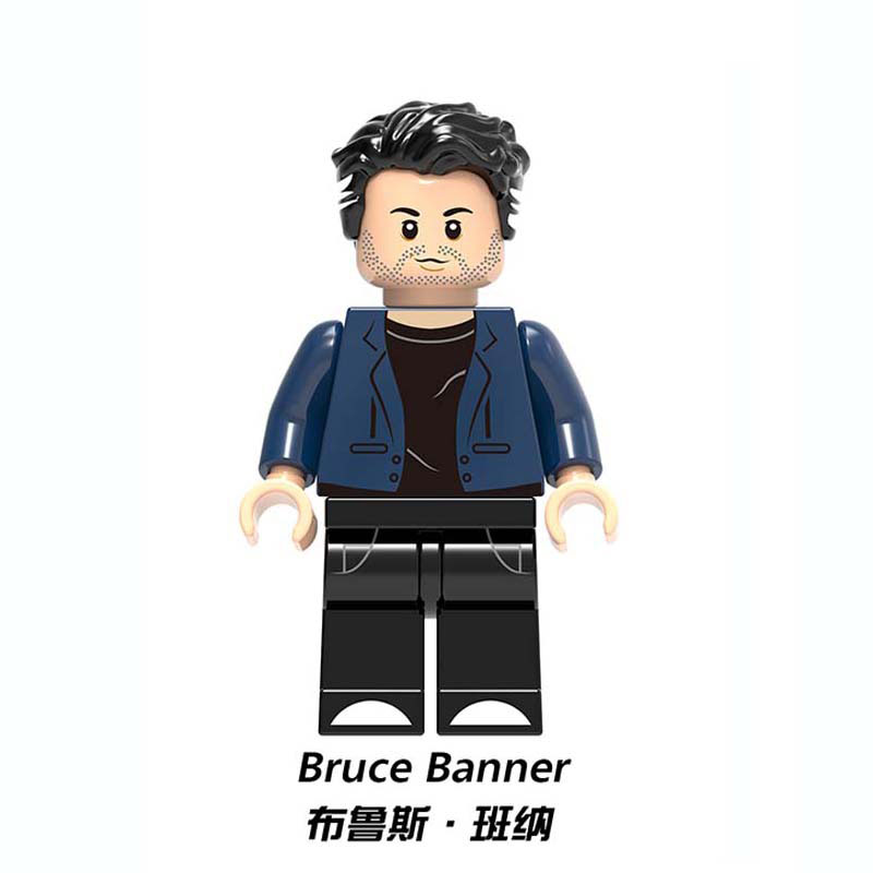 XH-865 Bruce banner