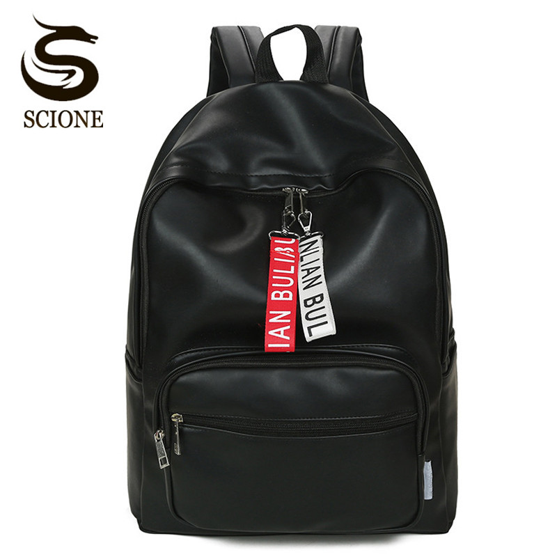 Hot Fashion Couples Backpack Teenagers Boys Girls Black/Brown/Gray PU Leather School Bag Preppy Style Women Backpack Men Daypack