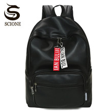 Hot Fashion Men Couples Backpack Teenagers Boys Black/Brown/Gray PU Leather School Bag Preppy Style  Backpack Men Daypack