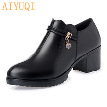 AIYUQI Women shoes mid heel spring 2019 new genuine leather women ,  fashion dress plus size 41 42 43,