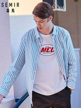 SEMIR Men Striped Shirt Standard Fit Long Sleeve Mens Long-sleeved 100% Cotton Male Fashion Spring Autumn Casual Tops