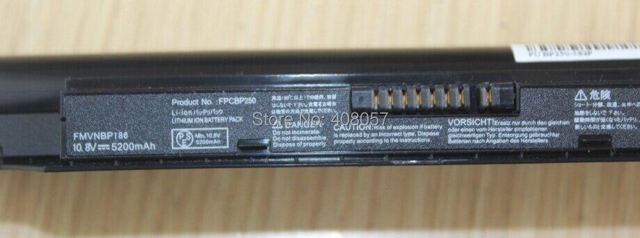 BP250 6cell-3.jpg