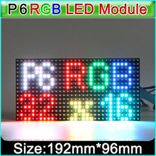 P6 indoor voll farbe led anzeige modul, SMD 3in1 RGB P6 *** LED display video modul, konstante fahren 1/8 Scan, 192*96mm