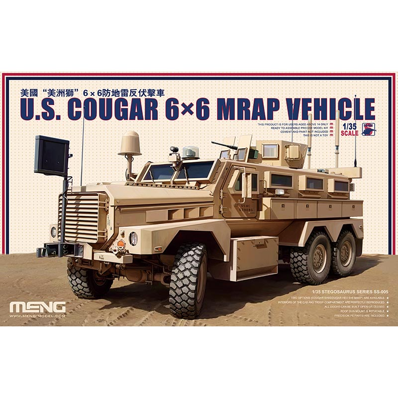 SS 005 1/35 ONS Cougar Mrap Amerikaanse 6X6 Wheeled Pantservoertuig Model Building Kits Model Speelgoed - 2