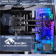 Bykski Waterway Board Deflector Water Cooling Program Channel Board RBW Lighting For INWIN TOU1.0 Chassis RGV-INW-TOU1.0