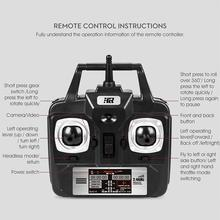 Top selling SH5W 2.4GHz 6Axis Gyro WiFi FPV Headless Mode RC Quadcopter w/ 2.0MP Camera RTF