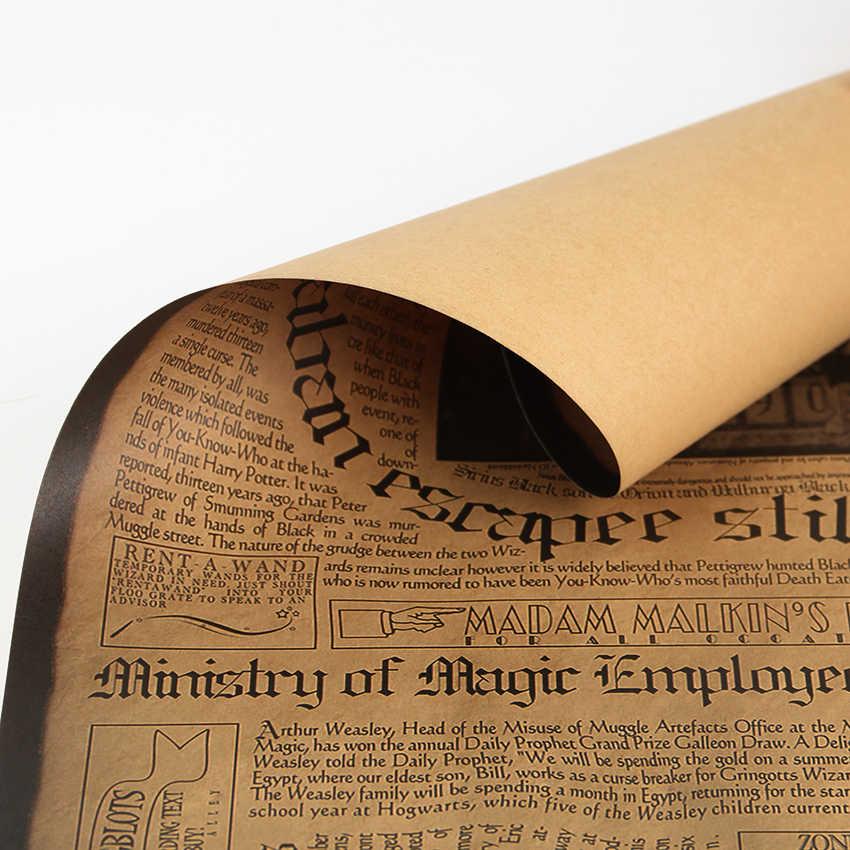 Галстук Лер классический фильм Ежедневный Пророк крафт-бумага плакат Sirius Orion черная Настенная Наклейка декоративная живопись 42X30 см